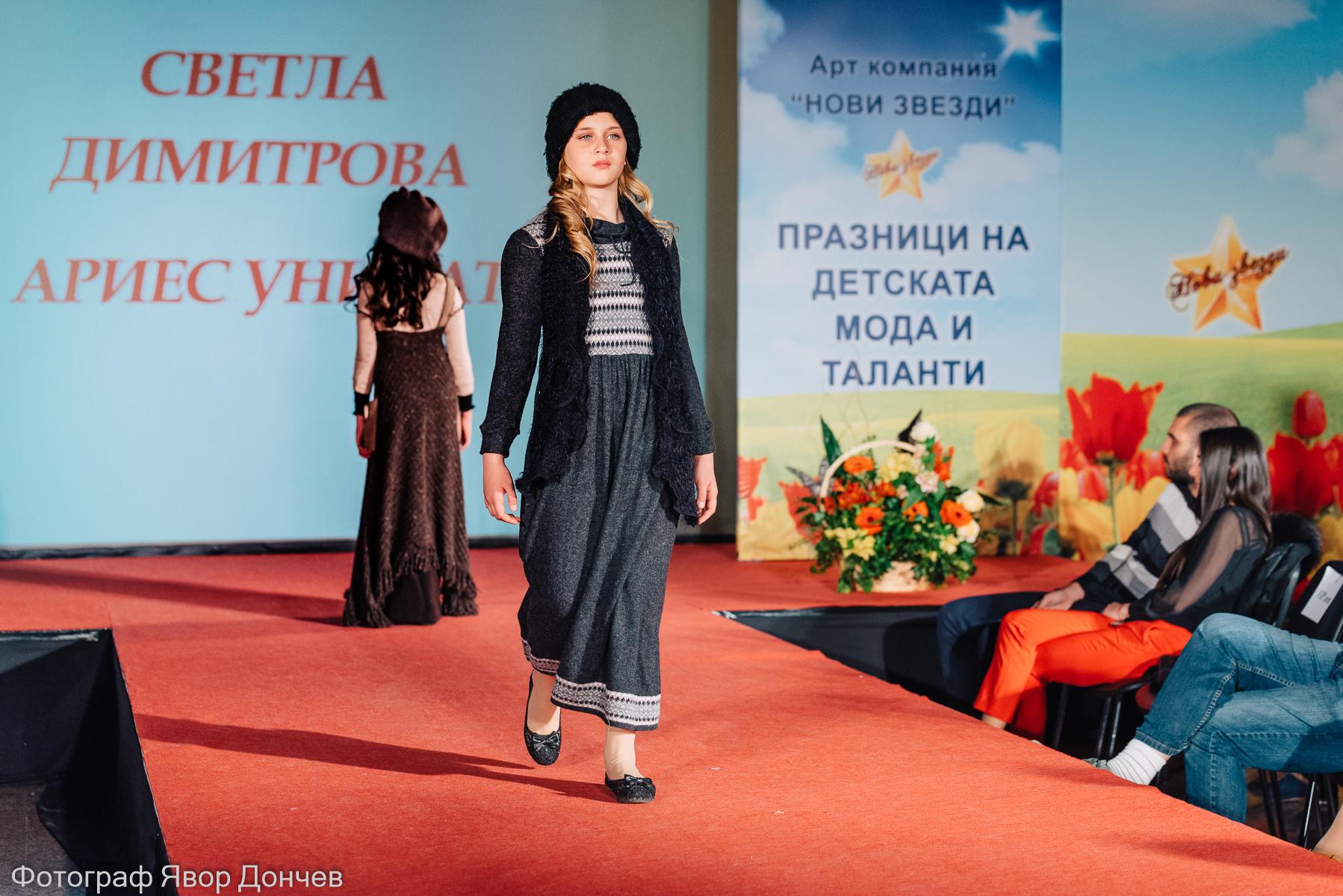 Фотограф: Явор Дончев- Деетска мода