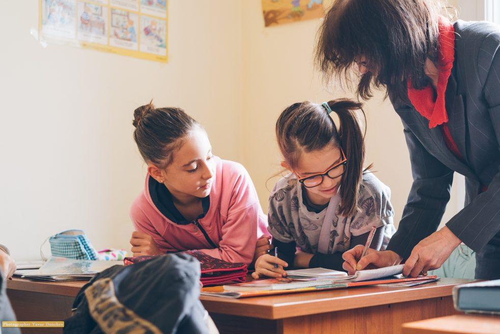 Учебен център Екатерина