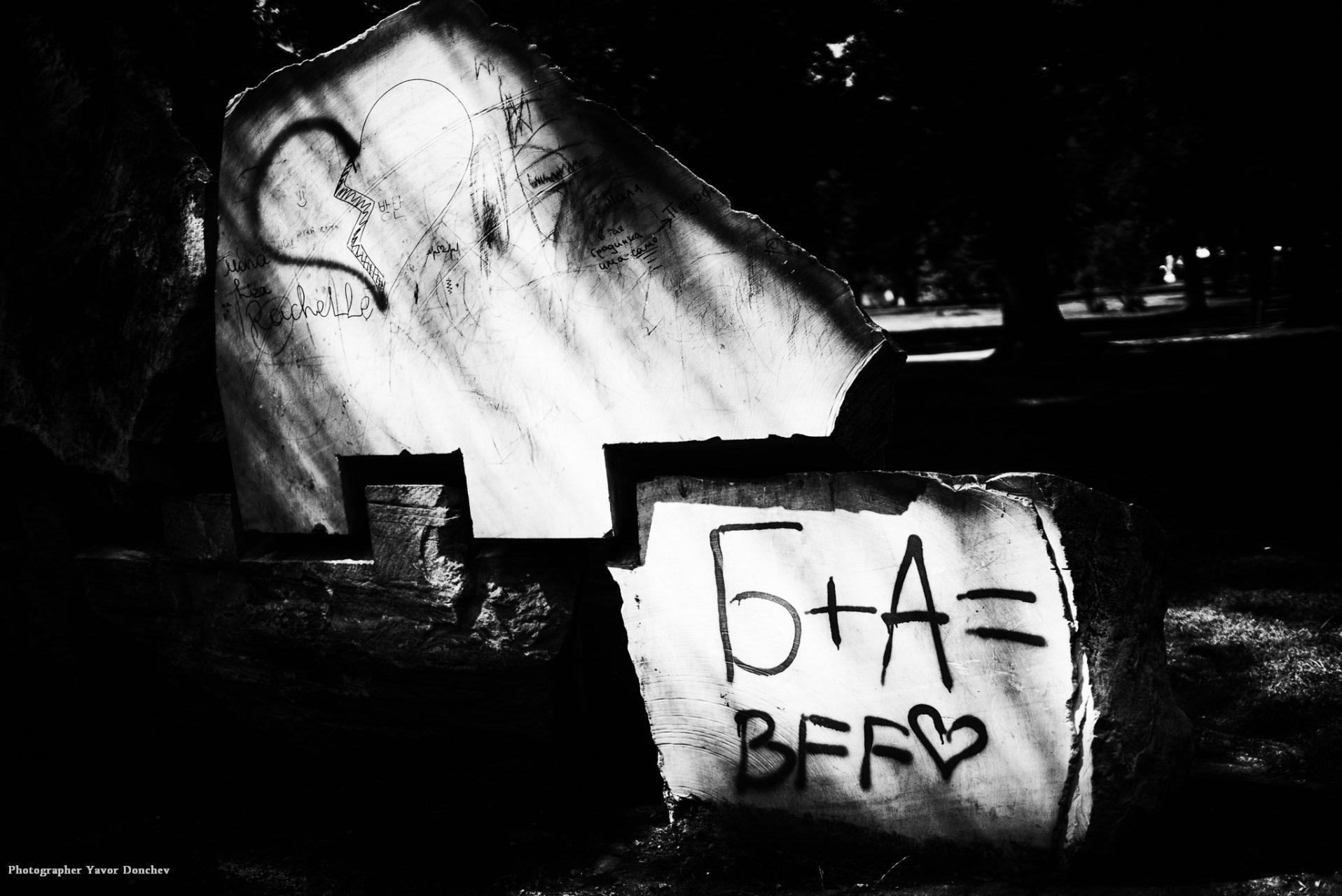 Bad Graffiti
