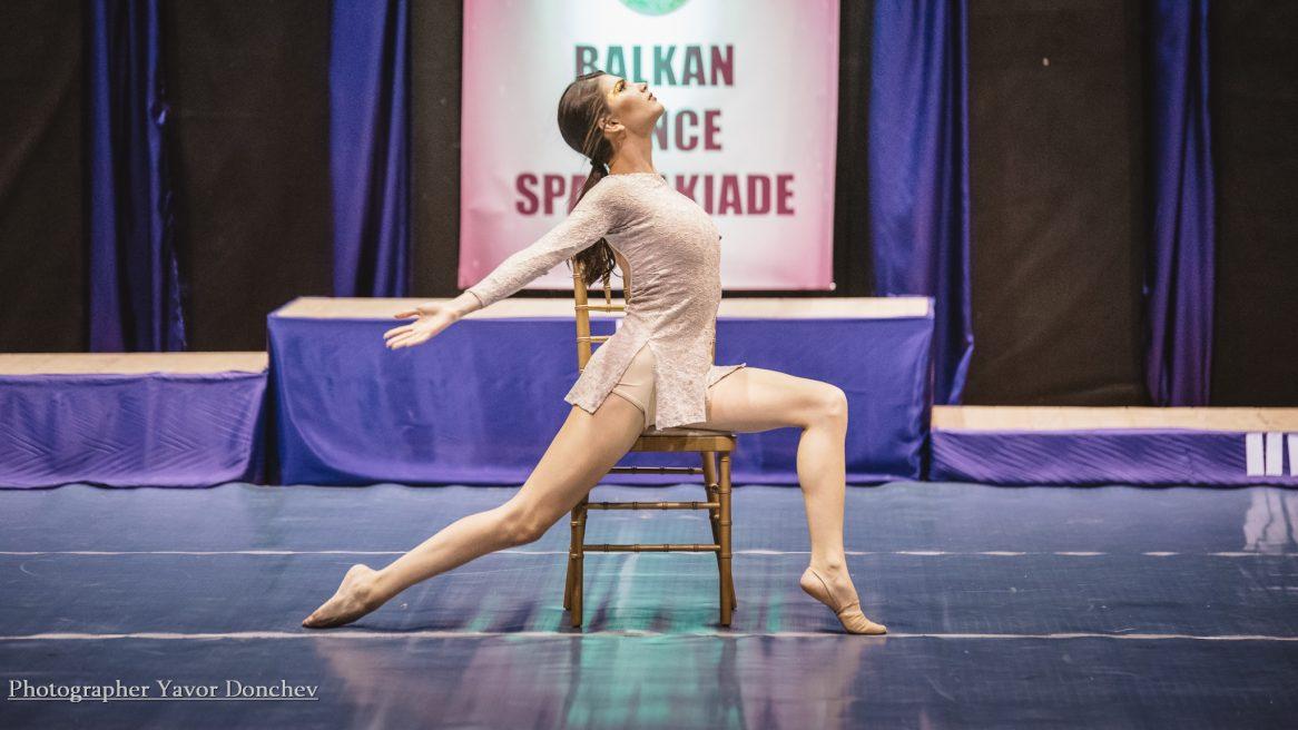 Танцова Спартакиада