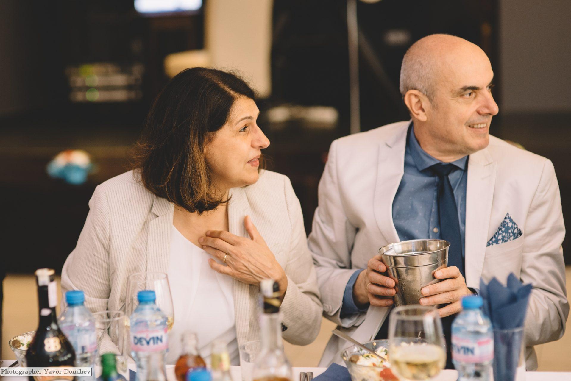 Къщене- София и Теодор